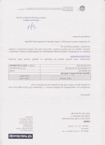 pošta - novi pogoji 001